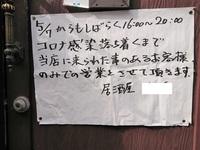 DSC_2784.JPG